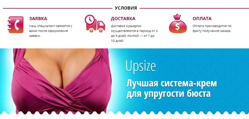увеличение груди под ключ